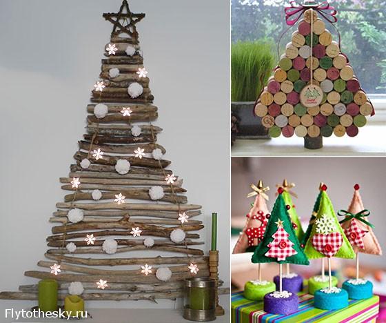 Новогодняя елка своими руками (1)