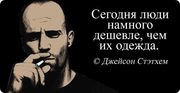 Великие цитаты великих людей про жизнь