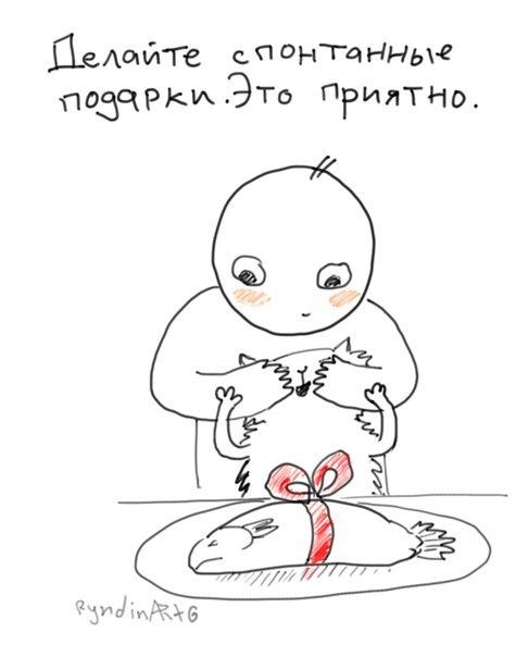 Картинки с днем рождения для мужчин анимашки