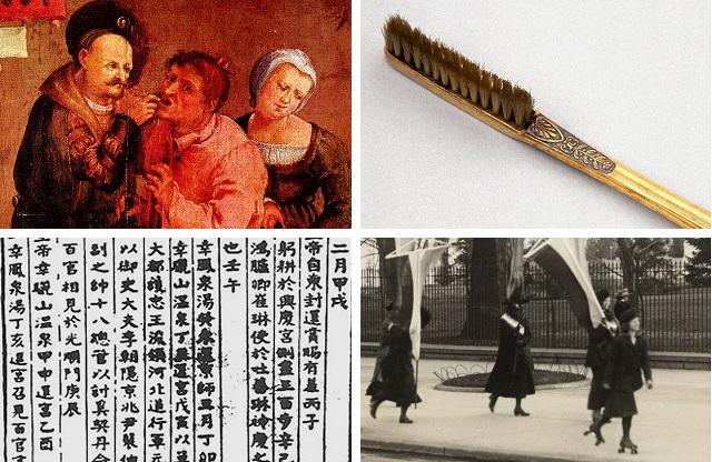 7 вещей, которые появились намного раньше, чем многие из нас думают