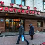 Русифицированный Китай. Смешные вывески города Хэйхэ