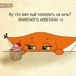 Комиксы о белке Ши, которые поймёт каждая девушка