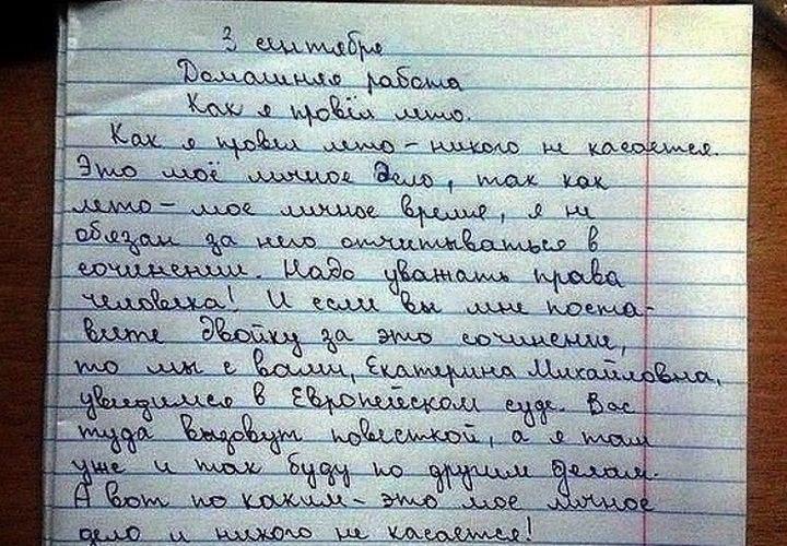 Реферат на казахском языке про сказки 1521