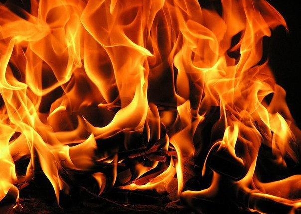 Техника сжигания проблем 2-16