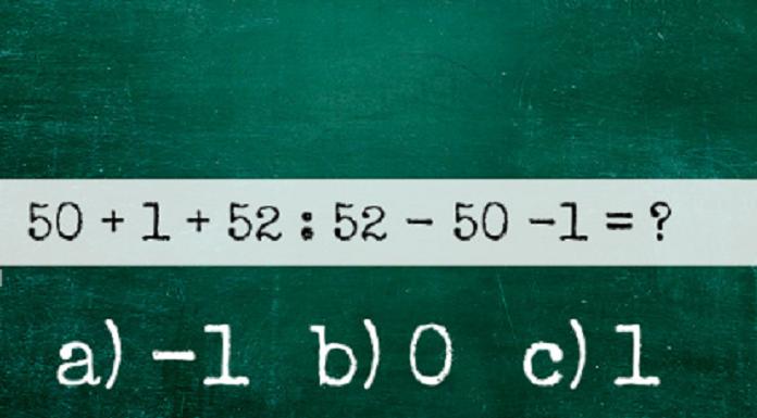 Только 1 из 200 сможет справиться с этим простейшим математическим тестом