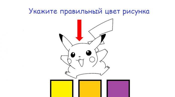 Только человек с богатым воображением сможет пройти этот цветовой тест