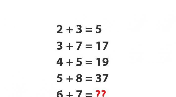 Сможете решить этот хитрый пример?