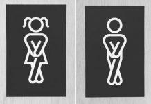 угадать пол
