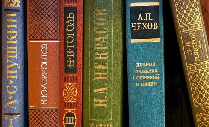 произведения русской классики