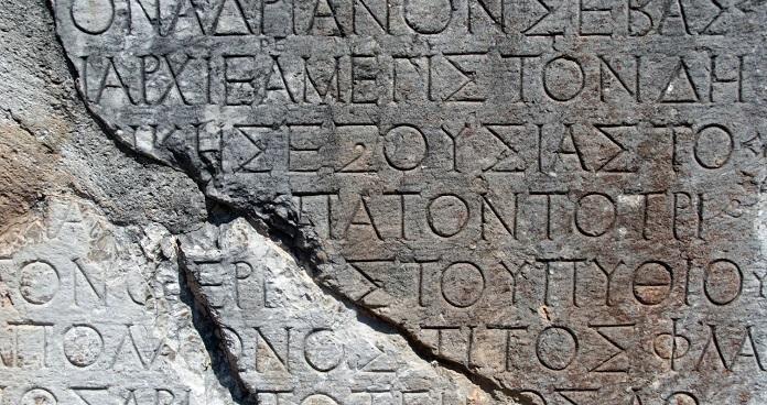 названия букв греческого алфавита