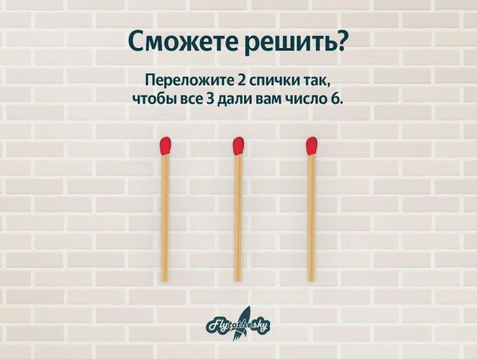 Мобил Гуру Интересно